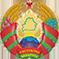 Герб Рэспублiкi Беларусь